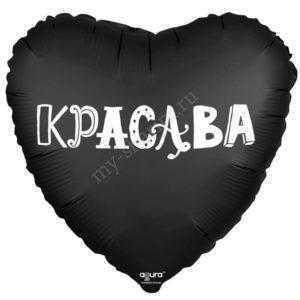 Сердце, Красава, Черный 46см